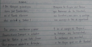 Primer_Himno